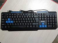 Клавиатура Jedel KB-518