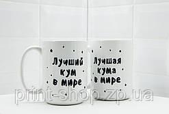 """Чашка с надписями """"ИНДИВИДУАЛЬНЫЕ"""""""
