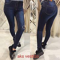 Женские синие джинсы рваные (Турция)