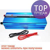 Преобразователь напряжения инвертор Powerone 12- 220V 1500W - чистая синусоида / Автотовары