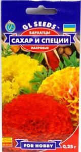 Чорнобривці Цукор та Спеції 0,25г (GL Seeds)