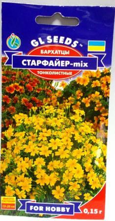 Чорнобривці Старфаєр-mix 0,15г (GL Seeds)