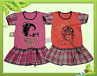 Платье детское со стрейчкулира, комбинированное жаткой.