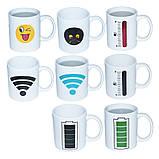 Чашка хамелеон Wi Fi 380 мл белая ( Оригинальный подарок ), фото 3