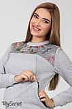 Спортивный костюм для беременных и кормящих SPК-37.042, цветы на сером меланже, фото 3