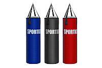 Боксерский мешок Sportko Элит (высота-110см, диаметр-35см, вес-25кг).