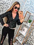 Куртка черная с перфорацией, фото 2