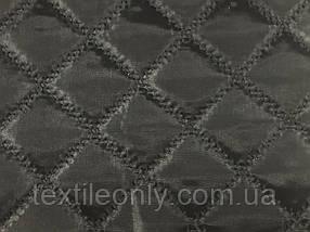 Підкладка нейлон на синтепоні колір чорний квадрат 3х3