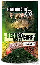 Стик Микс Зеленый перец  Haldorado (0,8 кг.)