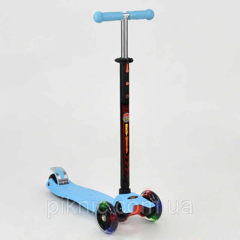Самокат MAXI для мальчиков 3-6 лет, 4 колеса, свет, PU. Детский транспорт. Бирюза