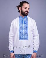 Вишита чоловіча сорочка (2 кольори вишивки) синій 6e2d19636448d