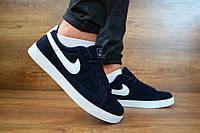 Мужские замшевые кеды Nike SB BLAZER Синие 10396