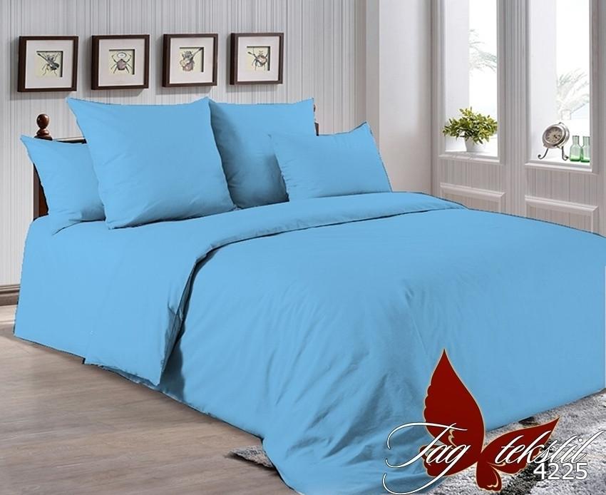 Евро комплект однотонного постельного белья Голубой, Поплин