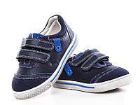 Детская обувь оптом. Детские туфли бренда GFB (Канарейка) для мальчиков (рр. с 26 по 31)