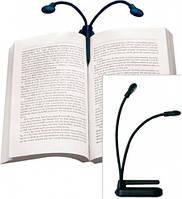 Двухрожковый LED фонарик для чтения книг