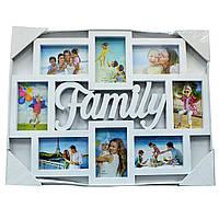 Мультирамка FAMILY пластиковая, коллаж (рамки для фотографий на стену)4/10х15,4/15х10см.