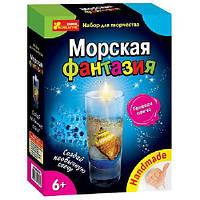 """3064-01 Гелиевые свечи """"Морская фантазия"""" 14100297Р"""
