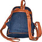 Женский городской рюкзак (27x24) , фото 2