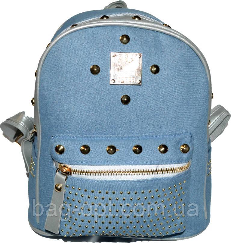Женский городской рюкзак (27x24)