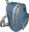 Женский городской рюкзак (27x24) , фото 3