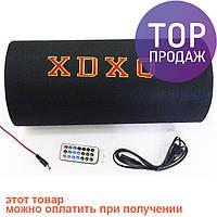 """6,5"""" Активный сабвуфер бочка XDXQ 6013 200Вт / аксессуары для авто"""