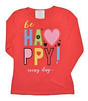"""Батник детский """"HAPPY"""" из тонкого трикотажа для девочек. размеры 5-8 лет"""