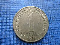 Монета 1 шиллинг Австрия 1983