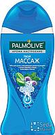 Гель для душа Palmolive Арома настроение Твой массаж 250 мл (8693495047388)