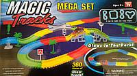 """Набор """"Гоночная дорога MAGIC Tracks 360 деталей- 2 Машинки"""" светящийся и гнущийся с Мостом"""