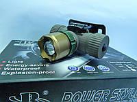 Фонарик налобный LED 6866  с линзой 3 режима металический/пластиковый