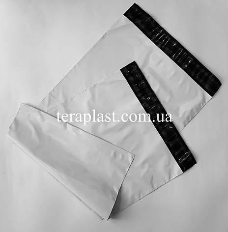 Курьерский пакет (А4) 240 х 320 + 40 мм с карманом, фото 2