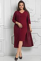 Классический платье-костюм из платья футляр и трикотажного кардигана батал