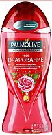 Гель для душа Palmolive Арома настроение Твое очарование 250 мл (8693495047425)