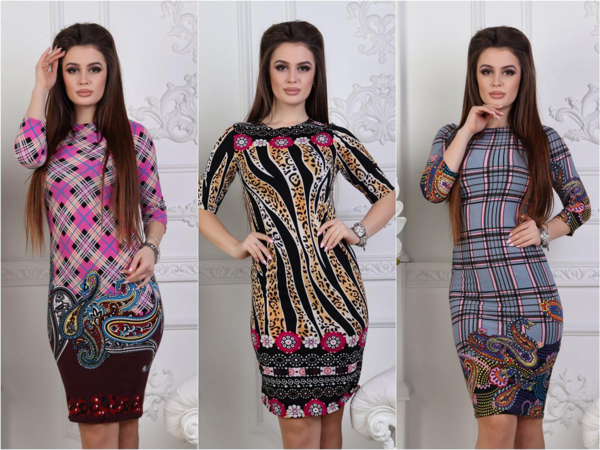 15545d90aaf Ангоровое платье с модным принтом - Интернет - магазин модной одежды и  аксессуаров