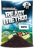 Прикормка Winter (Зима) Haldorádó Ready Method 800 гр