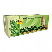 Зеленый чай экстракт 80таб.по 0.25г Элит-Фарм