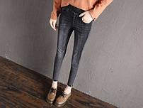 Джинсы Dulala Jeans СС-8432-75