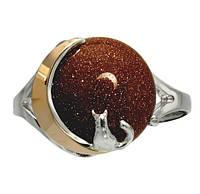 """Женское серебряное кольцо с золотыми пластинами """"Лунный свет"""" авантюрин золотой песок"""