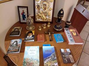 12 списков чудотворных икон Афона.