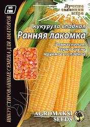 Кукуруза сахарная Ранняя лакомка 20 гр Agromaksi