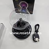 Лампа -  ночник  «Магический шар» -  Plasma Light Magic Flash Ball , фото 2