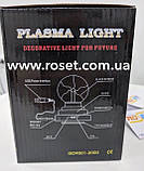 Лампа -  ночник  «Магический шар» -  Plasma Light Magic Flash Ball , фото 7