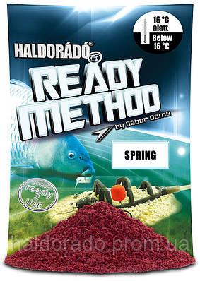 Прикормка Spring (Весна) Haldorádó Ready Method 800 гр