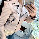 Куртка беж, фото 3