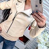 Куртка беж, фото 2
