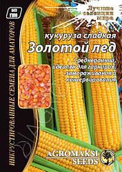 Кукуруза сахарная Золотой лед 20 гр Agromaksi
