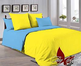 Полуторный комплект постельного белья желто синий, Поплин