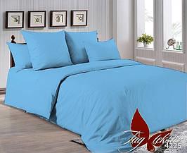 Полуторный комплект постельного белья Синий, Поплин