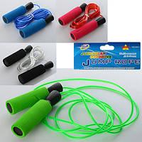 Скакалка MS 1100 269см, ручки фомовые, пластик, 4 цвета, в кульке,13,5-21-3см
