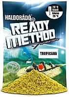 ПрикормкаTropicana Haldorádó Ready Method (Тропический) 800 гр